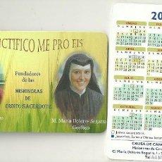 Coleccionismo Calendarios: CALENDARIO PUBLICITARIO. MISIONERAS DE CRISTO SACERDOTE. AÑO 2020. Lote 194240990