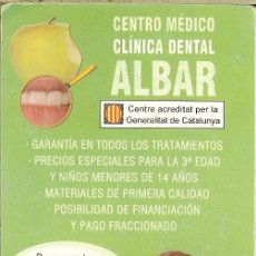 Coleccionismo Calendarios: CALENDARIO PUBLICITARIO - 2004 - CLÍNICA DENTAL ALBAR. Lote 194262077
