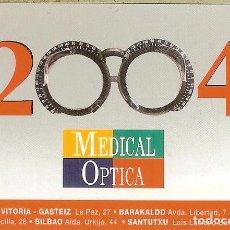 Coleccionismo Calendarios: CALENDARIO PUBLICITARIO - 2004 - MEDICAL ÓPTICA. Lote 194330376