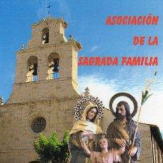 Coleccionismo Calendarios: CALENDARIO DE PUBLICIDAD 2018 ASOCIACIÓN DE LA SAGRADA FAMILIA. Lote 194376721