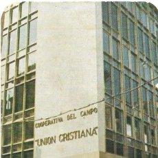 Coleccionismo Calendarios: CALENDARIO AÑO 1972 COOPERATIVA DEL CAMPO UNIÓN CRISTIANA - SUECA (VALENCIA). Lote 194548223