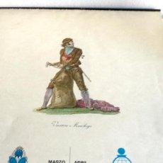 Coleccionismo Calendarios: ANTIGUO GRAN CALENDARIO 45 CM ALMANAQUE PARED CAJA AHORROS MONTE PIEDAD MADRID 1971 . Lote 194581902