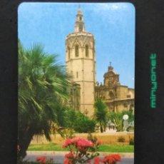 Coleccionismo Calendarios: CALENDARIO DE SERIE MP 66 DE 1988 - MICALET - UNIVERSO DEL MUEBLE - BARBERÀ DEL VALLÈS. Lote 194648241