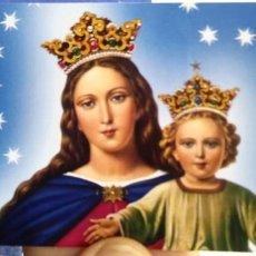 Coleccionismo Calendarios: CALENDARIO VIRGEN MARIA CON NIÑO JESUS 2015 LIBRERIA SALESIANA PAMPLONA. Lote 194686360