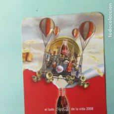 Coleccionismo Calendarios: CALENDARIO DE LA CASA COCA COLA DEL AÑO 2.008. Lote 194694403