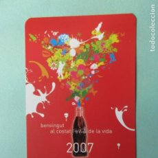 Coleccionismo Calendarios: CALENDARIO DE LA CASA COCA COLA DEL AÑO 2.007. Lote 194694450
