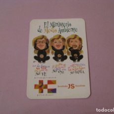 Coleccionismo Calendarios: CALENDARIO EL MINISTERIO MEDIO AMBIENTE 1998. Lote 194731237