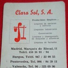 Coleccionismo Calendarios: CALENDARIO CLARO SOL S. A. AÑO 1984. Lote 194933725