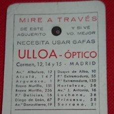 Coleccionismo Calendarios: CALENDARIO ULLOA OPTICO AÑO 1971. Lote 194936418