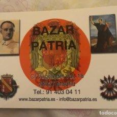 Coleccionismo Calendarios: -76820 CALENDARIO FRANCO Y JOSE ANTONIO, AÑO 2010, PUBLICIDAD BAZAR PATRIA. Lote 194959121