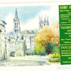 Coleccionismo Calendarios: CALENDARIO PUBLICITARIO. DIARIO DE BURGOS. AÑO 1975. Lote 194966401