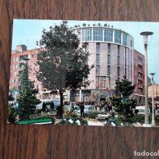 Coleccionismo Calendarios: CALENDARIO DE PUBLICIDAD MUSEO MUNICIPAL BADALONA AÑO 1970. Lote 194972097