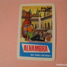 Coleccionismo Calendarios: CALENDARIO FOURNIER. CERVEZAS ALHAMBRA. 1972. LEER LA DESCRIPCION.. Lote 194972822