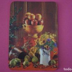 Coleccionismo Calendarios: CALENDARIO DE BOLSILLO SIN PUBLICIDAD FLORES Y FRUTA AÑO 1980 LOTE 23. Lote 195077016