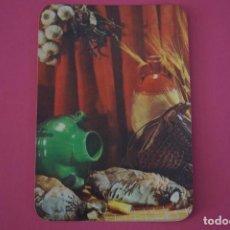 Coleccionismo Calendarios: CALENDARIO DE BOLSILLO SIN PUBLICIDAD CAZA AÑO 1980 LOTE 23. Lote 195077043