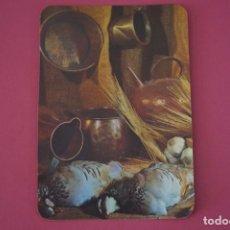 Coleccionismo Calendarios: CALENDARIO DE BOLSILLO SIN PUBLICIDAD CAZA AÑO 1980 LOTE 23. Lote 195077062