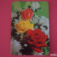 Coleccionismo Calendarios: CALENDARIO DE BOLSILLO SIN PUBLICIDAD ROSAS DE COLORES AÑO 1980 LOTE 23. Lote 195077071