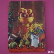 Coleccionismo Calendarios: CALENDARIO DE BOLSILLO SIN PUBLICIDAD FLORES Y FRUTA AÑO 1980 LOTE 23. Lote 195077181