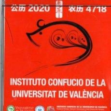 Coleccionismo Calendarios: CALENDARIO DEL INSTITUTO CONFUCIO DE LA UNIVERSITAT DE VALÈNCIA. AÑO 2020. Lote 195150908