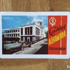 Coleccionismo Calendarios: CALENDARIO FOURNIER CERVEZAS ALHAMBRA AÑO 1965. VER FOTO ADICIONAL . Lote 195152310