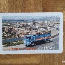 Coleccionismo Calendarios: CALENDARIO FOURNIER CERVEZA ALHAMBRA AÑO 1967. VER FOTO ADICIONAL. Lote 195152952