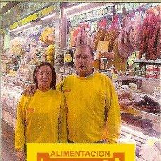 Coleccionismo Calendarios: CALENDARIO PUBLICITARIO - 2004 - ALIMENTACIÓN LA CABAÑA - SANTANDER. Lote 195245532