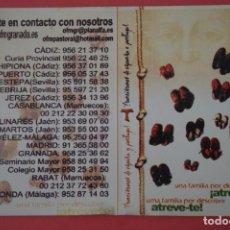 Coleccionismo Calendarios: CALENDARIO DE BOLSILLO CON PUBLICIDAD OFM GRANADA AÑO 2006 LOTE 25 MIRAR FOTOS. Lote 195372941