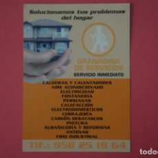 Coleccionismo Calendarios: CALENDARIO DE BOLSILLO CON PUBLICIDAD GRANADINA DE SERVICIOS AÑO 2009 LOTE 25 MIRAR FOTOS. Lote 195373176