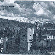 Coleccionismo Calendarios: CALENDARIO DE FABRICA NACIONAL DE MONEDA Y TIMBRE - FNMT - F.N.M.T. - AÑO 2017. Lote 195466547