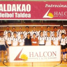 Coleccionismo Calendarios: CALENDARIO PUBLICITARIO - 2003 - HALCÓN VIAJES - GALDAKAO BOLEIBOL TALDEA. Lote 195485658