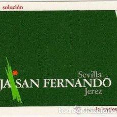 Coleccionismo Calendarios: -68404 CALENDARIO CAJA SAN FERNANDO, AÑO 1995, LA MEJOR SOLUCION. Lote 195549787