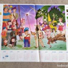 Coleccionismo Calendarios: PÓSTER REUS CALENDARIO 1996. Lote 196016786