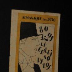 Coleccionismo Calendarios: CALENDARIO - ALMANAQUE - PUBLICIDAD ALMACENES EL AGUILA - AÑO 1930. Lote 196791483