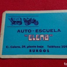 Coleccionismo Calendarios: CALENDARIO AUTO ESCUELA ELENA DE BURGOS - DIARIO DE BURGOS AÑO 1979. Lote 198487782