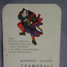 Coleccionismo Calendarios: CALENDARIO GIMNASIO ESCUELA SAMURAI DE MADRID AÑO 1964. Lote 198559618