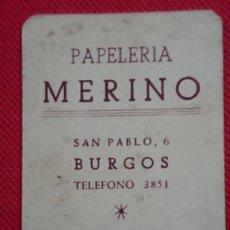 Coleccionismo Calendarios: EXCLUSIVO RARO CALENDARIO PAPELERIA MERINO DE BURGOS - PALENCIA AÑO 1958. Lote 198578940