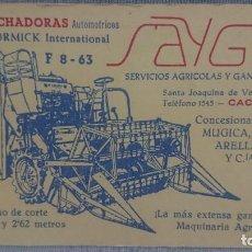 Coleccionismo Calendarios: CALENDARIO SAYGA SERVICIOS AGRÍCOLAS Y GANADEROS AÑO 1965. Lote 198646626