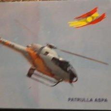 Collezionismo Calendari: 1 CALENDARIO DE ** EJERCITO DEL AIRE. ** .AÑO 2005. Lote 199228727
