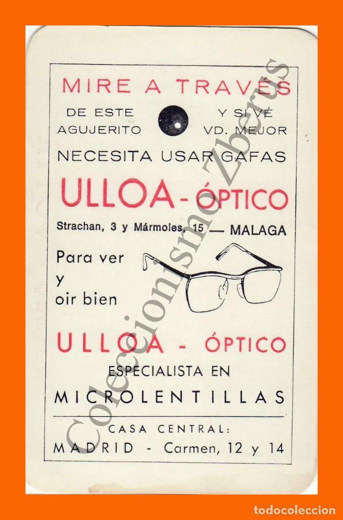 CALENDARIO DE MANO AÑO 1970 - ULLOA OPTICO (Coleccionismo - Calendarios)