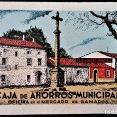Coleccionismo Calendarios: CALENDARIO FOURNIER VITORIA 1962 CAJA AHORROS MUNICIPAL MERCADO GANADOS . Lote 200251095