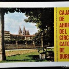 Coleccionismo Calendarios: CALENDARIO FOURNIER VITORIA 1968 CAJA AHORROS CÍRCULO CATÓLICO CATEDRAL ESPOLÓN. Lote 201316810