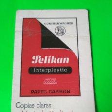 Coleccionismo Calendarios: CALENDARIO PELIKAN 1971. Lote 202757608