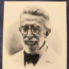 Coleccionismo Calendarios: CALENDARIO PROBEATIFICACION DR.D. JOSE GALVEZ. 2018.WWW.GALVEZGINACHERO.ES. Lote 203047791