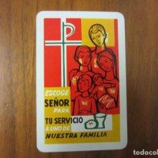 Coleccionismo Calendarios: CALENDARIO FOURNIER-RELIGIOSO-DEL 1965 VER FOTOS. Lote 203417077