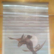 Coleccionismo Calendarios: PRECIOSO CALENDARIO ESTAMPADO SOBRE TELA RASO AÑO 1981 AVES PÁJAROS 64*45 CM. Lote 204334568