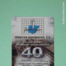 Coleccionismo Calendarios: CALENDARIO FOURNIER. FERRICOS HISPANICOS, S.A.. AÑO 2008. EXCELENTE ESTADO.. Lote 205054620