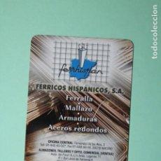 Coleccionismo Calendarios: CALENDARIO FOURNIER. FERRICOS HISPANICOS, S.A.. AÑO 2007. EXCELENTE ESTADO.. Lote 205054753