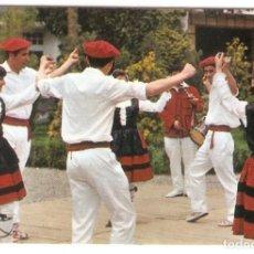 Coleccionismo Calendarios: CALENDARIO DE BOLSILLO DEL AÑO 1983 ESPAÑA TÍPICA - FOLKLORE VASCO - VER FOTO REVERSO. Lote 206276760