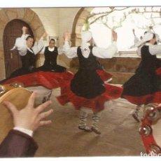 Coleccionismo Calendarios: CALENDARIO DE BOLSILLO DEL AÑO 2011 ESPAÑA TÍPICA - FOLKLORE VASCO - VER FOTO REVERSO. Lote 206277090