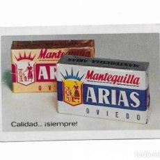 Coleccionismo Calendarios: CALENDARIO FOURNIER- ARIAS- CALIDAD ... ¡ SIEMPRE!- 1969. Lote 206277597